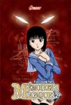 Mémoire du masque (manhwa) volume / tome 2