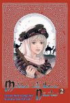 Mille et une nuits (manhwa) volume / tome 2