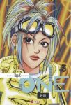 One (manhwa) volume / tome 3