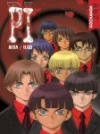 PI (manhwa) volume / tome 1