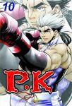 P.K (manhwa) volume / tome 10