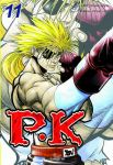 P.K (manhwa) volume / tome 11