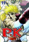 P.K (manhwa) volume / tome 11