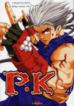 P.K (manhwa) volume / tome 4