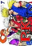P.K (manhwa) volume / tome 7