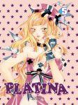 Platina (manhwa) volume / tome 5