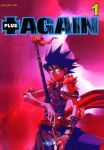 + Again (manhwa) volume / tome 1