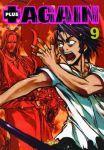 + Again (manhwa) volume / tome 9