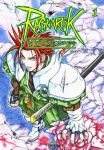 Ragnarok - Into the abyss (manhwa) volume / tome 1