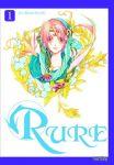 Rure (manhwa) volume / tome 1
