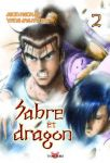 Sabre et Dragon (manhwa) volume / tome 2