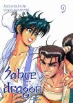 Sabre et Dragon (manhwa) volume / tome 9