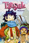 Taeguk (manhwa) volume / tome 3