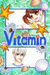 Vitamin (manhwa) volume / tome 11