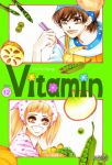 Vitamin (manhwa) volume / tome 12