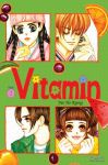 Vitamin (manhwa) volume / tome 2