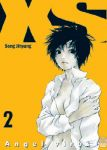 XS (manhwa) volume / tome 2