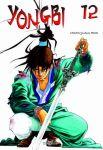 Yongbi (manhwa) volume / tome 12