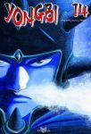 Yongbi (manhwa) volume / tome 14