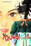 Yongbi (manhwa) volume / tome 16