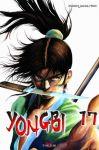 Yongbi (manhwa) volume / tome 17