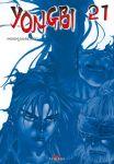 Yongbi (manhwa) volume / tome 21