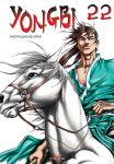 Yongbi (manhwa) volume / tome 22