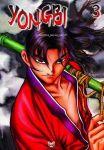 Yongbi (manhwa) volume / tome 3