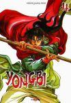 Yongbi (manhwa) volume / tome 4