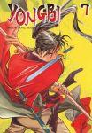 Yongbi (manhwa) volume / tome 7