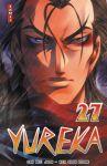 Yureka (manhwa) volume / tome 27