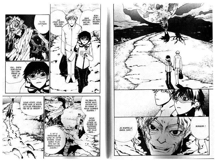 [MANGA] God save the Queen God-save-the-queen-2