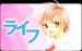 Life (manga) image de la galerie