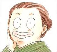 Mme Kyou avatar du personnage de Ayashi no Ceres