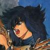 Kay Han avatar du personnage de Bastard !! Ankoku No Hakaishin