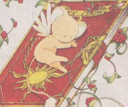 Kelo (kerberus) avatar du personnage de Card Captor Sakura