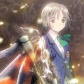 Chise avatar du personnage de Larme Ultime